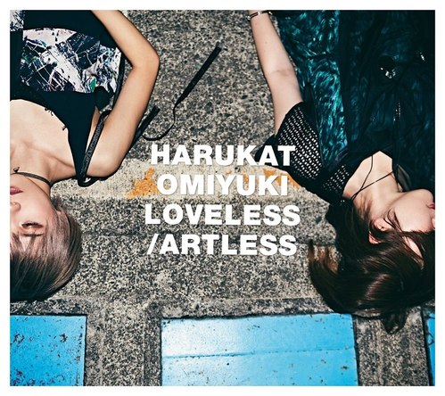 アルバム『LOVELESS/ARTLESS』【初回盤】(CD+DVD) (okmusic UP's)