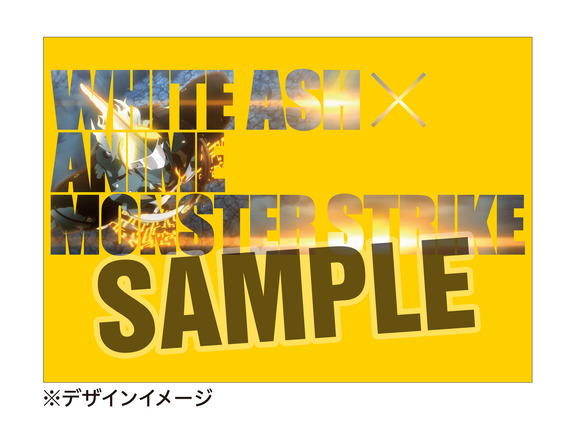 タワーレコード「WHITE ASH×神威」オリジナルA4ノート (c)mixi, Inc. All rights reserved.(okmusic UP's)