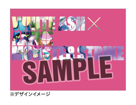 HMV購入特典「WHITE ASH×デッドラビッツLtd.」オリジナルA4ノート (c)mixi, Inc. All rights reserved.(okmusic UP's)