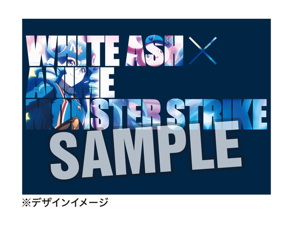 TSUTAYA購入特典「WHITE ASH×ナポレオン」オリジナルA4ノート (c)mixi, Inc. All rights reserved.(okmusic UP's)