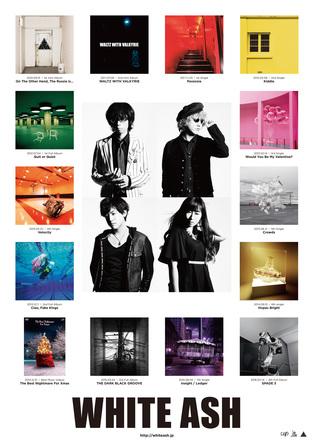 JAPAN EXPO限定デザイン特製ポスタービジュアル (okmusic UP's)