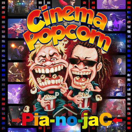 アルバム『Cinema Popcorn』 (okmusic UP's)