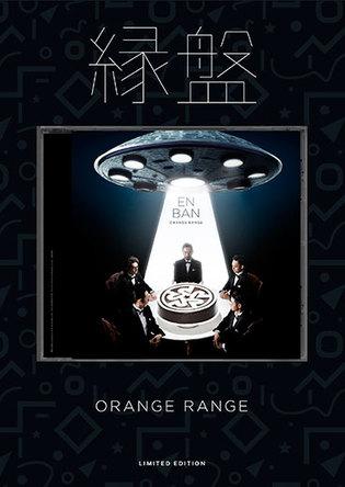 アルバム『縁盤』【完全生産限定盤】(CD+DVD+MOOK) (okmusic UP's)