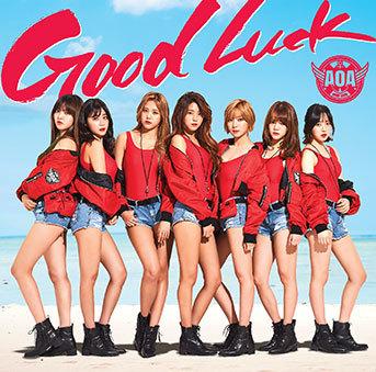 シングル「Good Luck」【通常盤初回プレス】 (okmusic UP's)