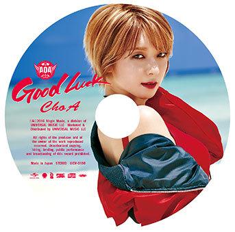 シングル「Good Luck」【ピクチャレーベル盤】(初回限定盤)CHOA (okmusic UP's)