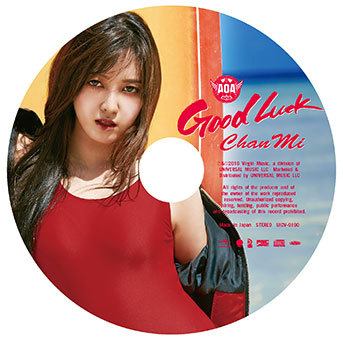 シングル「Good Luck」【ピクチャレーベル盤】(初回限定盤)CHANMI (okmusic UP's)