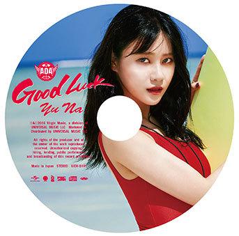 シングル「Good Luck」【ピクチャレーベル盤】(初回限定盤)YUNA (okmusic UP's)