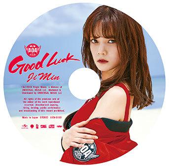 シングル「Good Luck」【ピクチャレーベル盤】(初回限定盤)JIMIN (okmusic UP's)