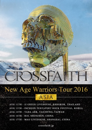 『NEW AGE WARRIORS TOUR 2016:ASIA』 (okmusic UP's)