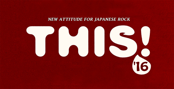 『THIS! 2016'New Attitude for Japanese Rock' Presented by The Music Travel』ロゴ (okmusic UP's)