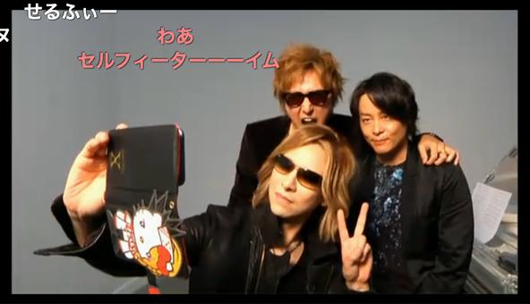 7月1日(金)@ YOSHIKI CHANNEL「YOSHIKI × LUNA SEA頂上対談」 (okmusic UP's)