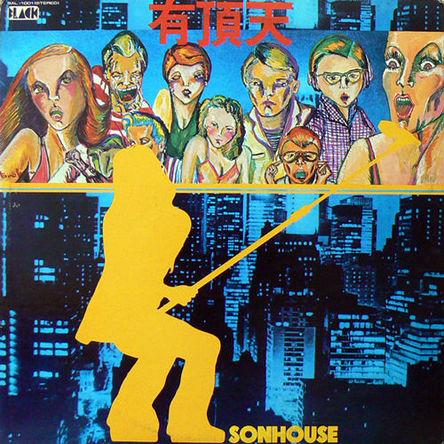 『有頂天』(\'75)/サンハウス (okmusic UP\'s)