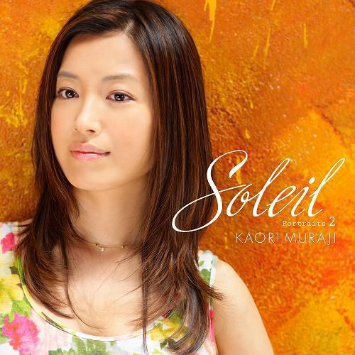 村治佳織の新作『ソレイユ〜ポートレイツ2〜』 (c)Listen Japan