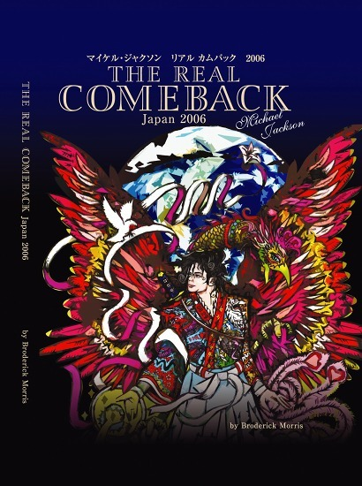 ブロデリック・モーリス著『THE REAL COMEBACK Japan 2006』 (c)Listen Japan