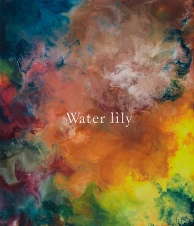 配信楽曲「Water lily」 (okmusic UP's)