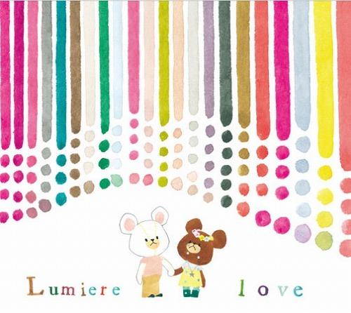 人気絵本シリーズ『くまのがっこう』がジャケットを飾る、Lumiereのアルバム『love』 (c)Listen Japan
