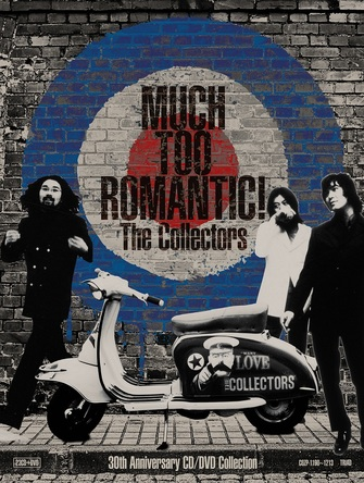 30周年記念BOX SET『MUCH TOO ROMANTIC!〜The Collectors 30th Anniversary CD/DVD Collection』  (okmusic UP\'s)