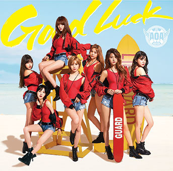 シングル「Good Luck」【Type A】(初回限定盤) (okmusic UP's)