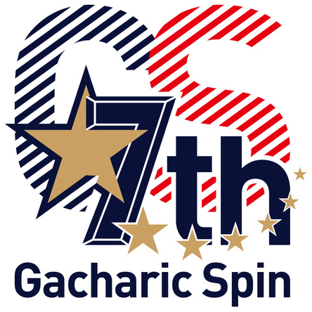 Gacharic Spin 結成7周年記念ロゴ (okmusic UP's)