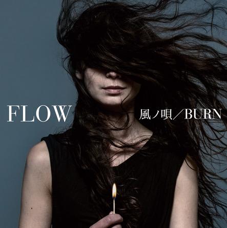 シングル「風ノ唄/BURN」【初回生産限定盤】(CD+DVD) (okmusic UP's)