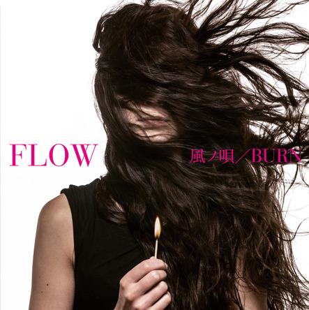 シングル「風ノ唄/BURN」【通常盤】(CD) (okmusic UP's)