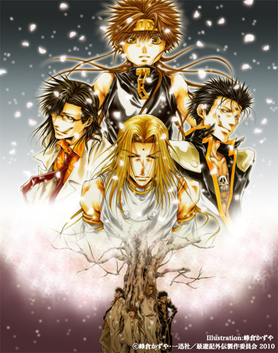 OVA「最遊記外伝」キービジュアル (C)峰倉かずや・一迅社/最遊記外伝製作委員会 2010