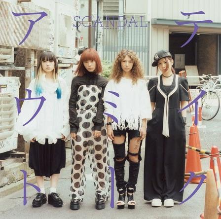 シングル「テイクミーアウト」【初回生産限定盤B】 (okmusic UP's)