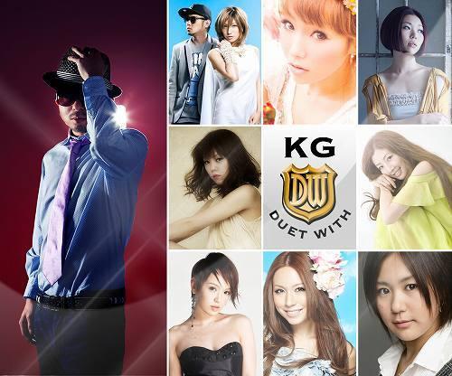 「どんなに離れても duet with AZU」の配信開始したKG (c)Listen Japan