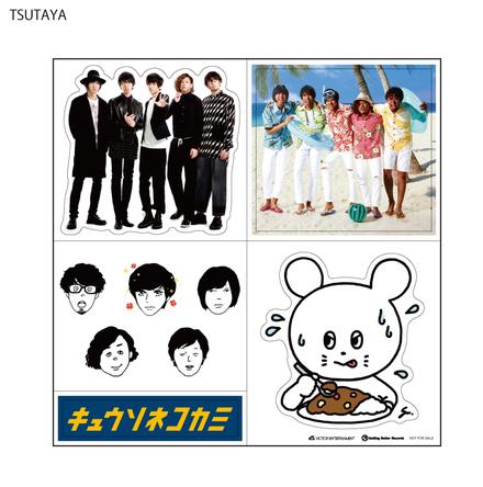 特製ステッカーシート<TSUTAYA Ver.> (okmusic UP's)