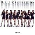少女時代の日本デビューシングル「GENIE」 (c)Listen Japan