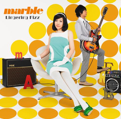 marble『Lingerring Fizz』ジャケット画像 (c)ListenJapan