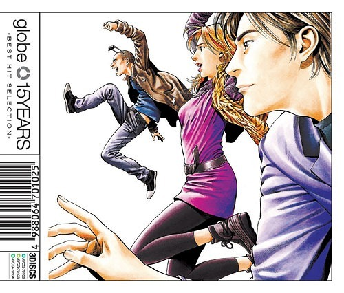 「シティーハンター」作者がglobeベスト盤のジャケットを書き下ろし (c)Listen Japan