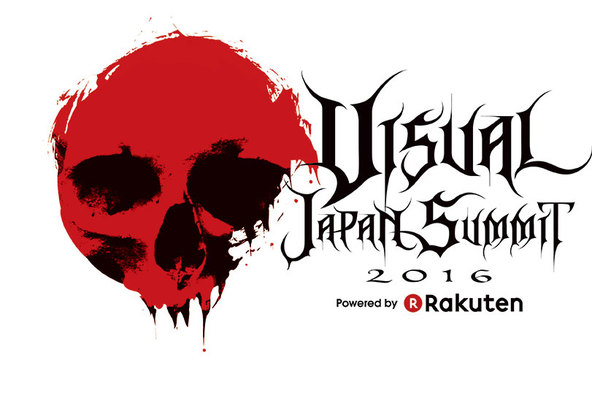 「VISUAL JAPAN SUMMIT 2016 Powered by Rakuten」ロゴ (okmusic UP's)