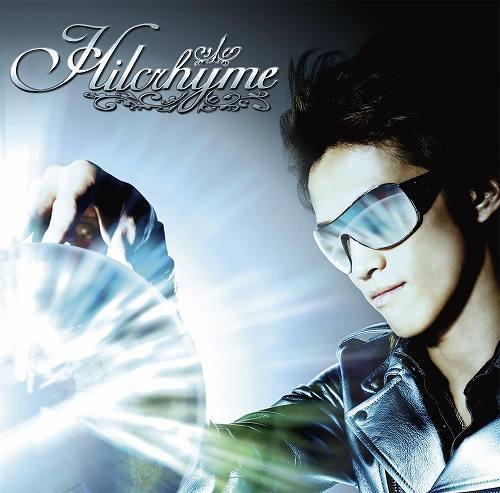 Hilcrhyme、6thシングル「トラヴェルマシン」 (c)Listen Japan