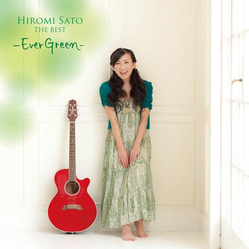 佐藤ひろ美『佐藤ひろ美 THE BEST -Ever Green-』ジャケット画像 (c)ListenJapan