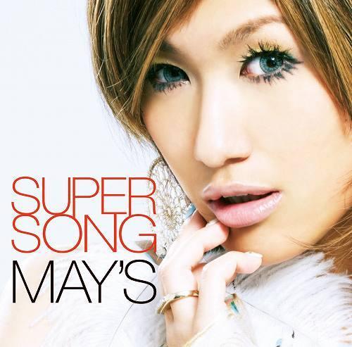 ライブ会場・限定販売&レンタル限定のシングル「SUPER SONG」 (c)Listen Japan