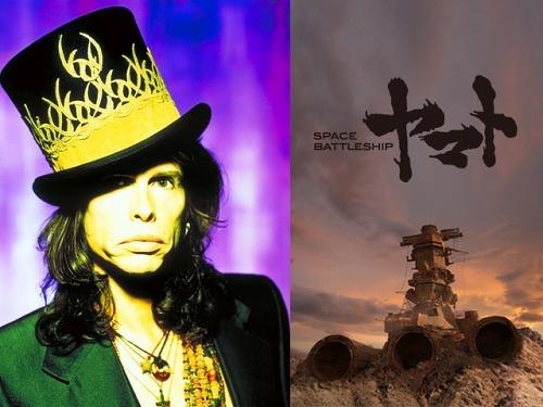 スティーヴン・タイラー×映画『SPACE BATTLESHIPヤマト』 (c)Listen Japan