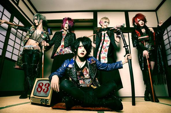 MeteoroiD、初のアメリカ公演を大盛況で終演!8月3日のヤミの日に進化した彼らが再び日本のステージへ! (okmusic UP\'s)