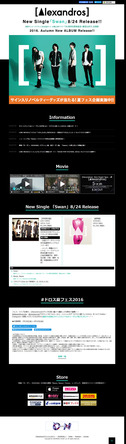 [Alexandros]Special Site (okmusic UP's)