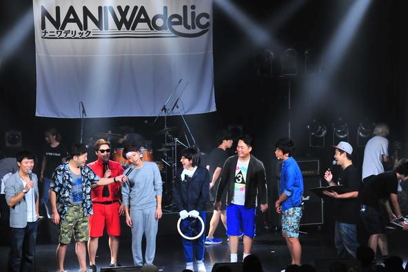 『NANIWAdelic』(芸人一同) (okmusic UP's)