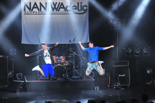 『NANIWAdelic』(藤崎マーケット) (okmusic UP's)