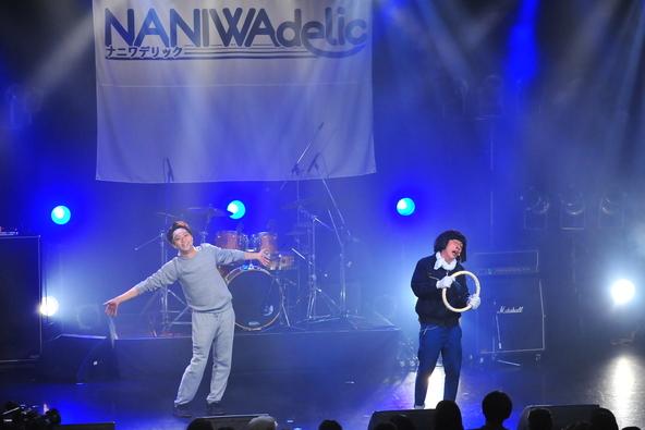 『NANIWAdelic』(ヘンダーソン) (okmusic UP's)