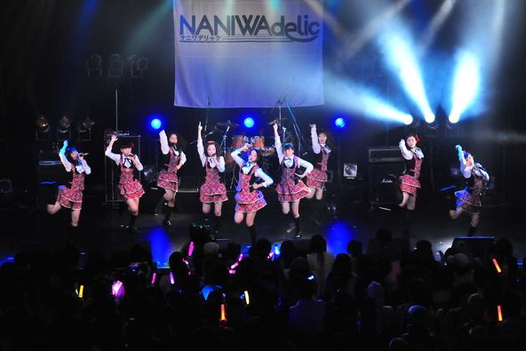 『NANIWAdelic』(SO.ON project) (okmusic UP's)