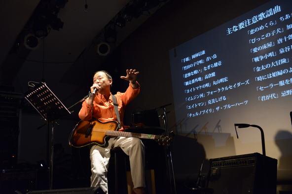 7月23日(日)@青山CAY (okmusic UP\'s)