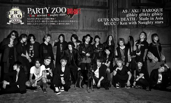 「PARTY ZOO OFFICIAL BOOK」 (okmusic UP's)
