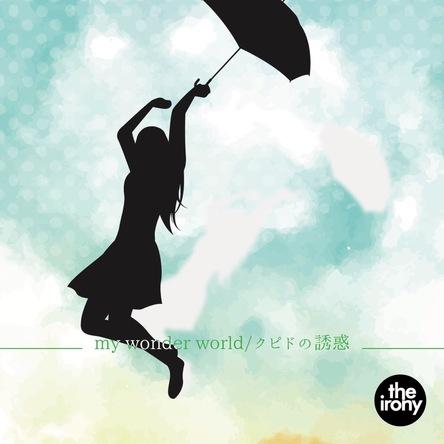会場限定シングル「my wonder world/クピドの誘惑」 (okmusic UP's)