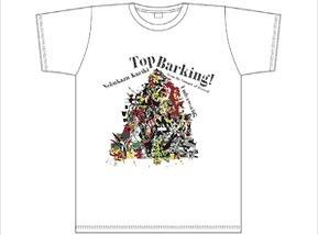 アンダーワールド/tomatoがデザインした登山家・栗城史多氏の応援Tシャツ (c)Listen Japan