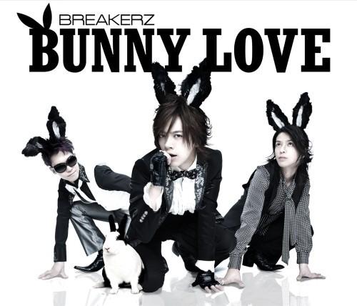 BREAKERZ、シングル「BUNNY LOVE/REAL LOVE 2010」でメンバー全員がうさ耳に (c)Listen Japan
