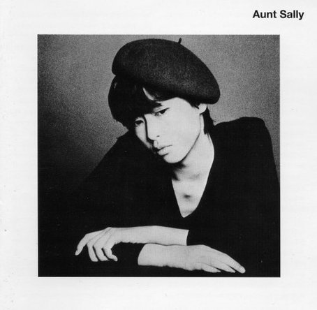 『Aunt Sally』('79)/アーント・サリー (okmusic UP\'s)