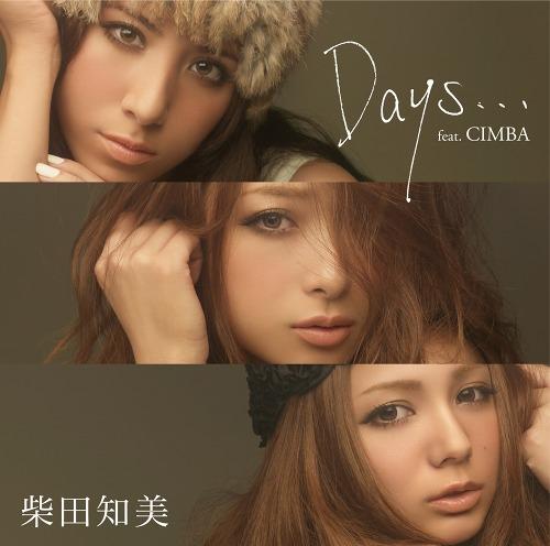 「S Cawaii!」の10周年記念ソング「Days... feat.CIMBA」のジャケット (c)Listen Japan